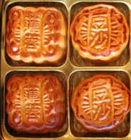 real moon cakes